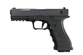 APS Xtreme Training Semi/ Auto GBB Pistol - Black (CO2 Version)