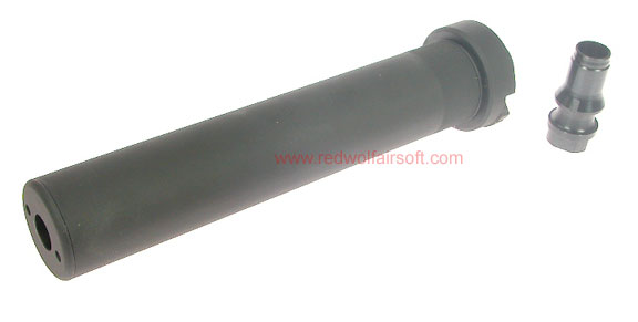 G&G Mock Sound Silencer for UMG