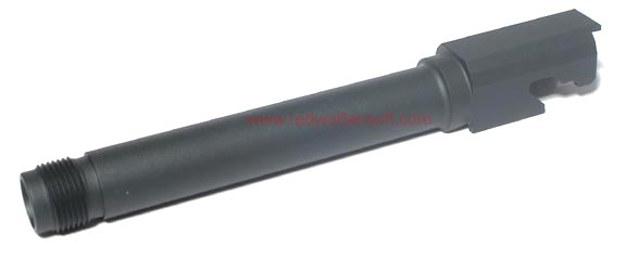 Nine Ball Outer Barrel SEALS Type Black For Marui P226